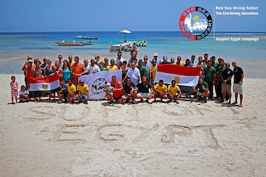 Support Egypt Campaign