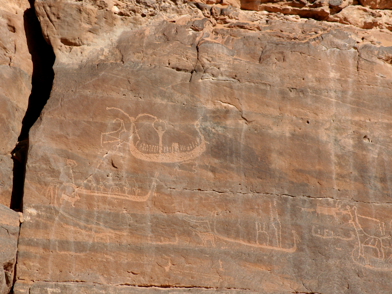 The Rockart Tour